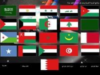برنامج مجاني يمكنكم من قراءة الصحف اليومية للدول العربية