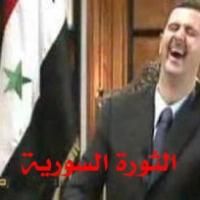 مجلة الثورة السورية 1-2