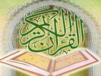 عبير الأقحوان في تفسير سورة لقمان