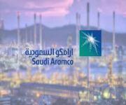 نشرة إكتتاب اسهم أرامكو السعودية