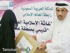 هيئة الإغاثة بعسير تنفذ برامج خيرية خلال شهر رمضان