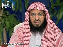 الشيخ عائض القرني : خففوا من قراءة المجلات والجرائد ومواقع التواصل الإجتماعي واقبلوا على القرآن
