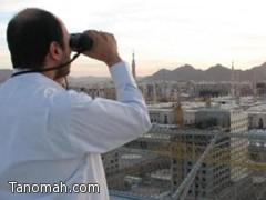 المشروع الإسلامي لرصد الأهلة يؤكد استحالة رؤية هلال شوال مساء الجمعة