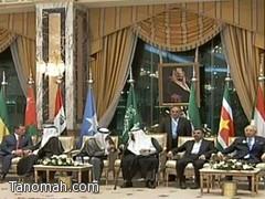 خادم الحرمين يستقبل القادة المشاركين في القمة الإسلامية