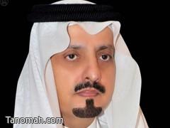 أمير عسير يعتمد برنامج احتفالات عيد الفطر المبارك بالمنطقة