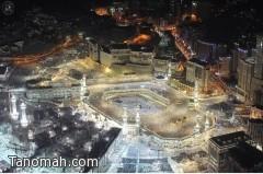 مليونا مصل يشهدون ختم القرآن في المسجد الحرام