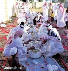 العيد في عسير له طابع خاص