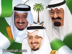 لجنة أهالي تنومة  تهنئ القيادة والشعب السعودي بعيد الفطر المبارك