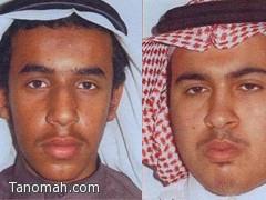 الداخلية: القبض على عناصر خلية إرهابية في الرياض