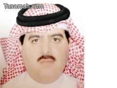 ترقية محمد بن هشبول للتاسعة