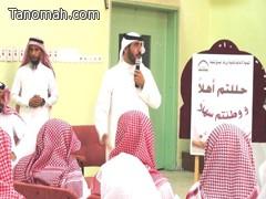 طلاب الصف الأول الثانوي في ضيافة التوعية الإسلامية بثانوية أبي بكر الصديق بتنومة