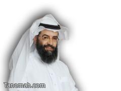الدكتور ابو عراد يشكر كل من واساهم في فقيدتهم