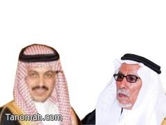 معالي الاستاذ عبدالله بن مشبب في ضيافة الشيخ شبيلي