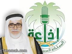 الدكتور الجحني ضيف برنامج (قضايا وحوارات)