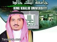 وفد من مشائخ وأعيان النماص يلتقي مدير جامعة الملك خالد ويقدم عدداً من المطالب