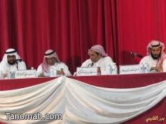 اللجنة الثقافية تقيم أمسية أدبية بحضور  الهزاني