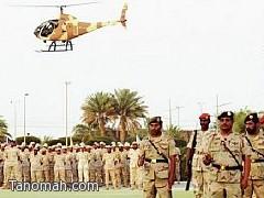 القوات البرية تعلن فتح باب القبول بمعهد طيران