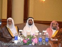العميد د. شار بن فايز يحتفل بزواج كريمته من الشاب المهندس عبدالعزيز