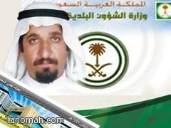 ظافر بن عبد الله إلى المرتبة العاشرة
