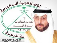 الاستاذ عبدالله الملفي الى المغرب للمشاركة في اجتماع المنظمة العربية للتنمية الادارية