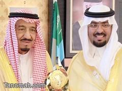 محمد الشهري يحصل على جائزة الأمير سلمان لشباب الأعمال