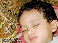 شرطة عسير تعمم عن طفل تائه يبلغ من العمر عاماً ونصف