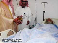 ادارة مستشفى النماص تقيم حفل معايدة للمرضى