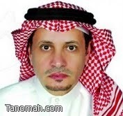 تجديد تكليف ابن مزهر في النماص وتكليف سالم الأسمري مديراً لمستشفى تنومة