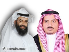 إعادة ترشيح الدكتور صالح ابوعراد رئيساً لقسم التربية للمرة الثانية على التوالي