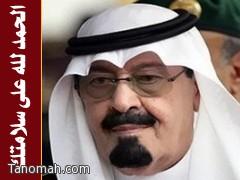 أمير منطقة عسير يهنىء خادم الحرمين الشريفين بمناسبة نجاح العملية الجراحية