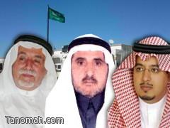 الهزاني يشكر الشيخ بن فراج والشيخ بن عبدالوهاب على جهودهما في خدمة تنومة