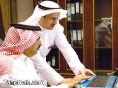 جوال محافظة النماص خدمة إخبارية تم تصريحها من وزارة الثقافة والإعلام