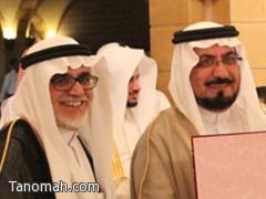أسرة ال جحني تقيم حفلها السنوي السابع لتكريم المتميزين
