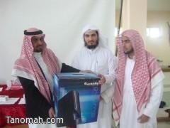 توزيع جوائز بقيمة(4000) ريال في ختام برنامج المنبر لك بثانوية الملك فهد