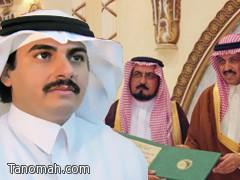 لجنة ملتقى بني شهر تكرم الاستاذ عبدالله بن غرمان