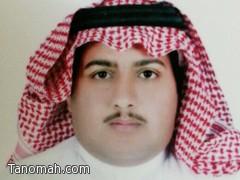 ترقية ماجد آل معافا الى السابعة بشرطة نجران