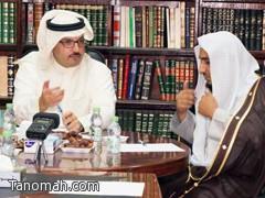 تقرير زيارة صاحب السمو الملكي الأمير تركي بن طلال بن عبدالعزيز للجمعية الخيرية ومكتب الدعوة وحلقات التحفيظ