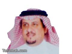 ترشيح المشرف التربوي سعد بن زاهر لعضوية المجلس العلمي