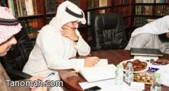 الأمير تركي بن طلال يتبرع بأجهزة طبية وإسهامات خيرية في النماص وتنومة