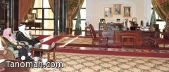 أمير منطقة تبوك يلتقي رئيس وأعضاء المجلس البلدي بمحافظة النماص