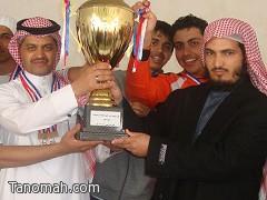 دورة رياضية بثانوية الملك فهد بمناسبة شفاء الملك عبدالله