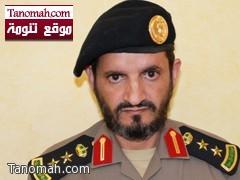 العقيد محمد بن سالم مديراً للدفاع المدني بمحافظة النماص