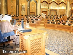 """""""الشورى"""" يطالب بتمكين ديوان المراقبة العامة بتدقيق حسابات البنوك ويعدل على نظام خدمة الضباط والافراد"""