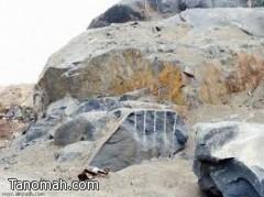 مدني عسير يصدر بياناً توضيحياً حول صوت انفجار خميس مشيط