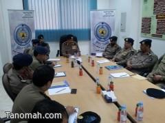 اللواء الشهري يناقش مع المساعدين ومدراء الإدارات تنفيذ خطط الدفاع المدني خلال موسم الأمطار