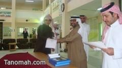 مدير مكتب التربية والتعليم بتنومة يكرم طلاب الابداع بثانوية الملك فهد