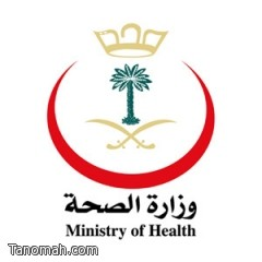 الدكتورة حنان بنت محمد سليمان تحصل على الزمالة السعودية