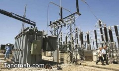 السعودية للكهرباء توقع عقد محطة تحويل  في عسير