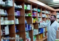 ارتفاع مبيعات الأدوية في المملكة  خلال الثلاثة أعوام القادمة الى  4.7 مليار دولار