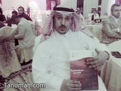 حسن بن جدعان يشارك في حفل جائزة الإعلاميين
